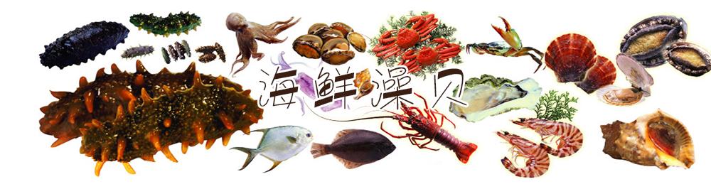 厨兄弟生鲜蔬果一站式食材配送平台|海鲜澡贝